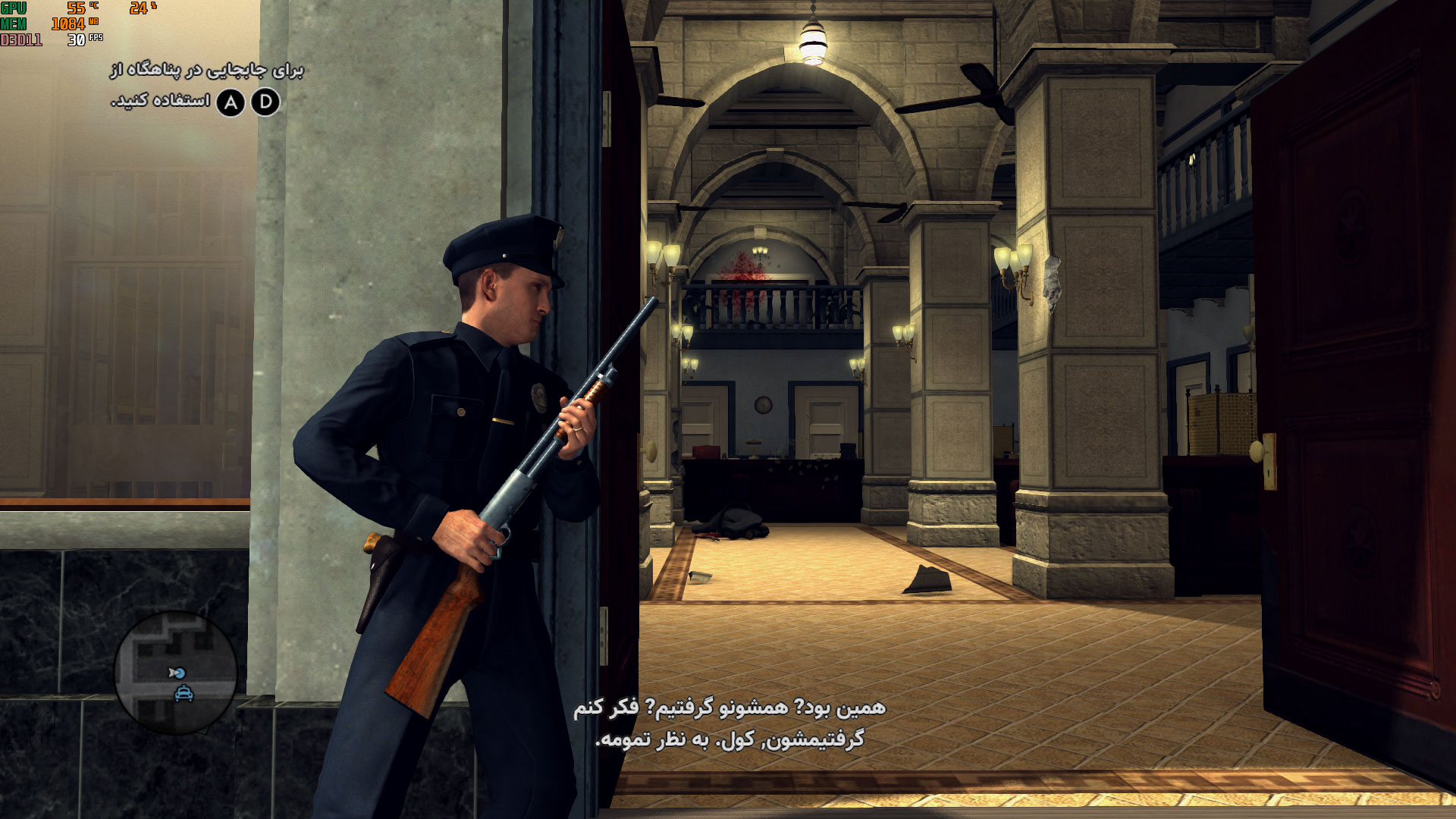 فارسی ساز بازی L.A. Noire