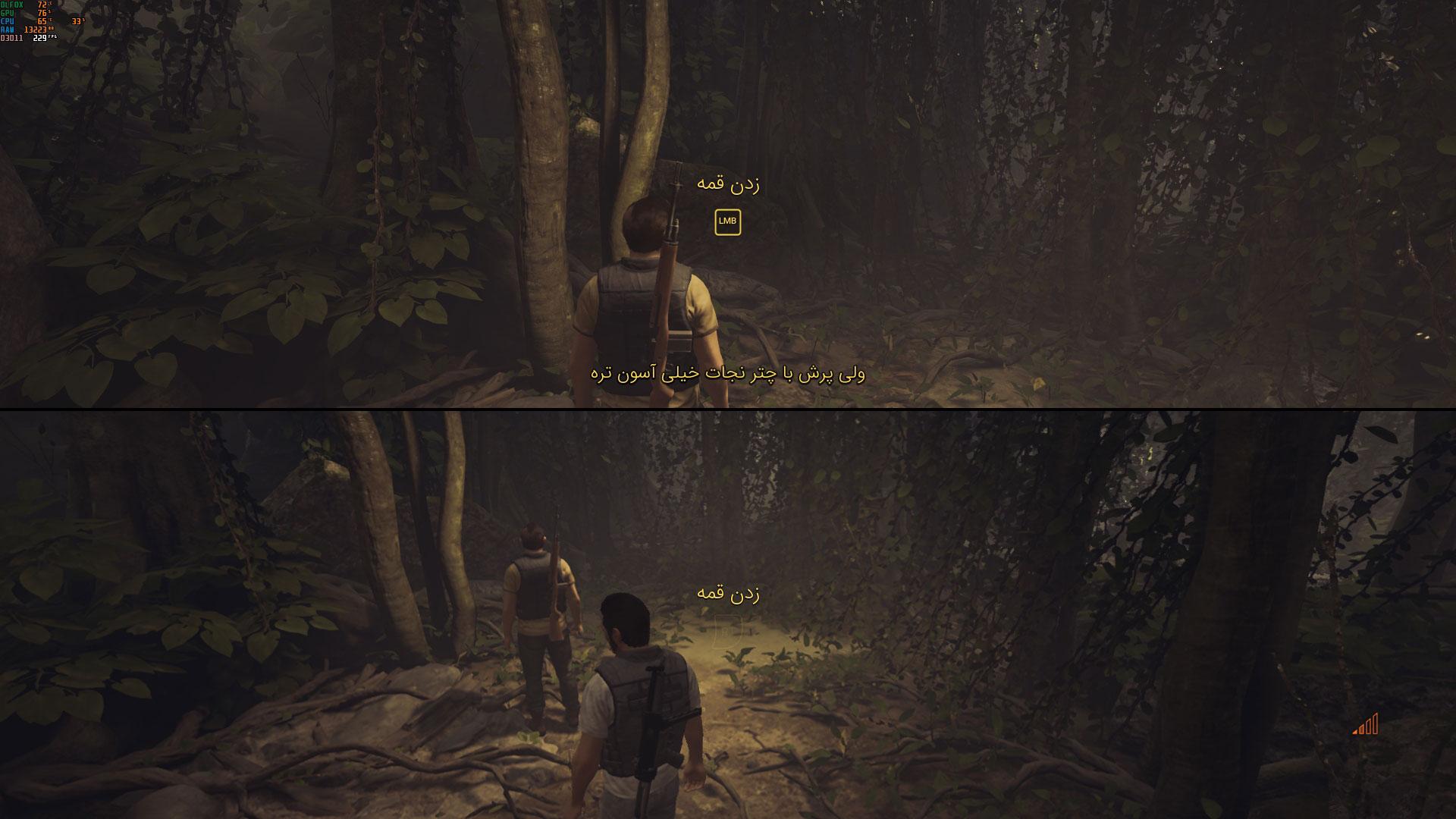 فارسی ساز بازی A Way Out برای PC و PS4