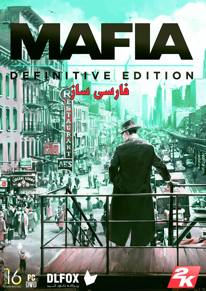 بازی Mafia: Definitive Edition