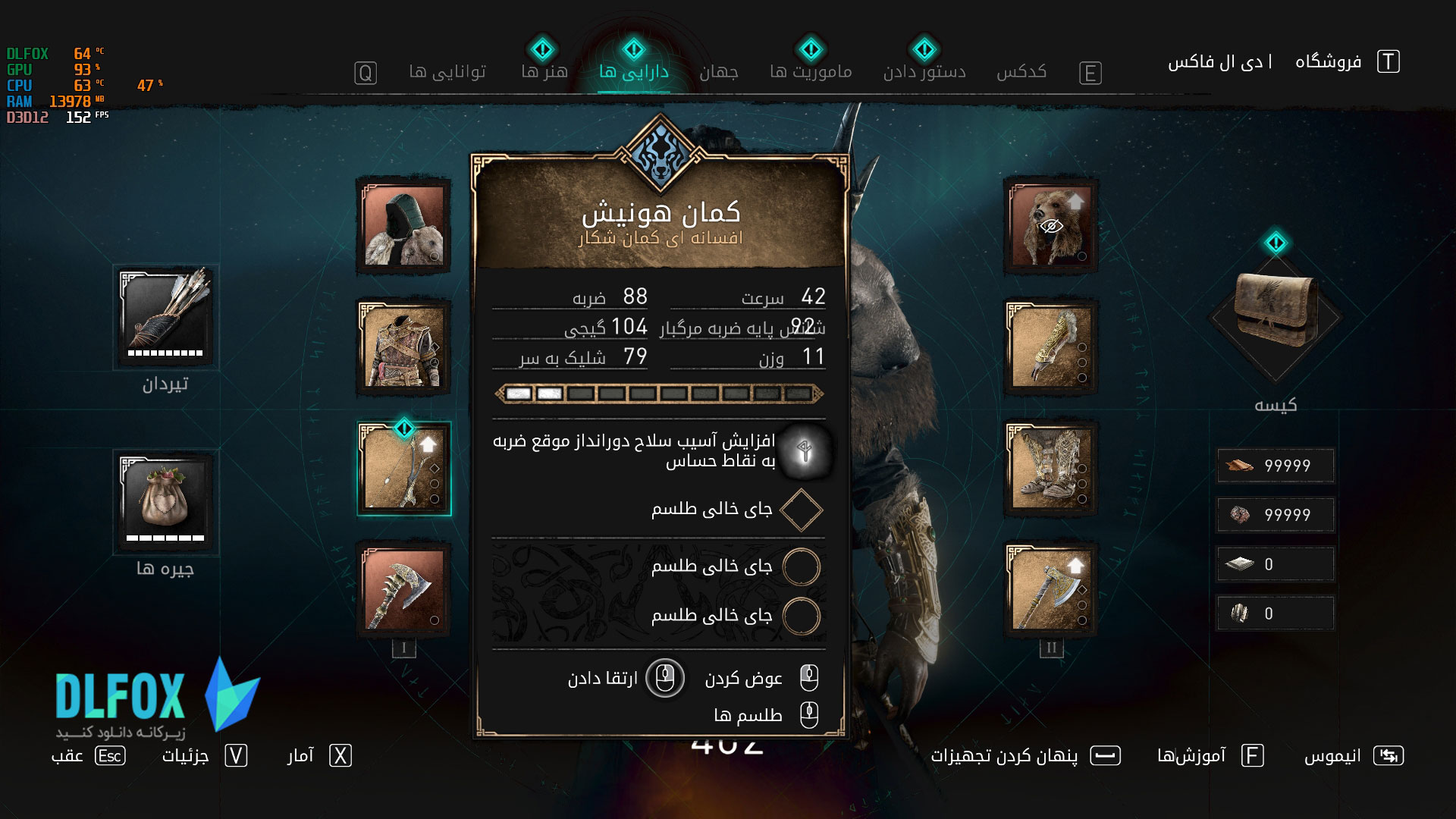 فارسی ساز بازی ASSASSINS CREED VALHALLA برای PC و PS4
