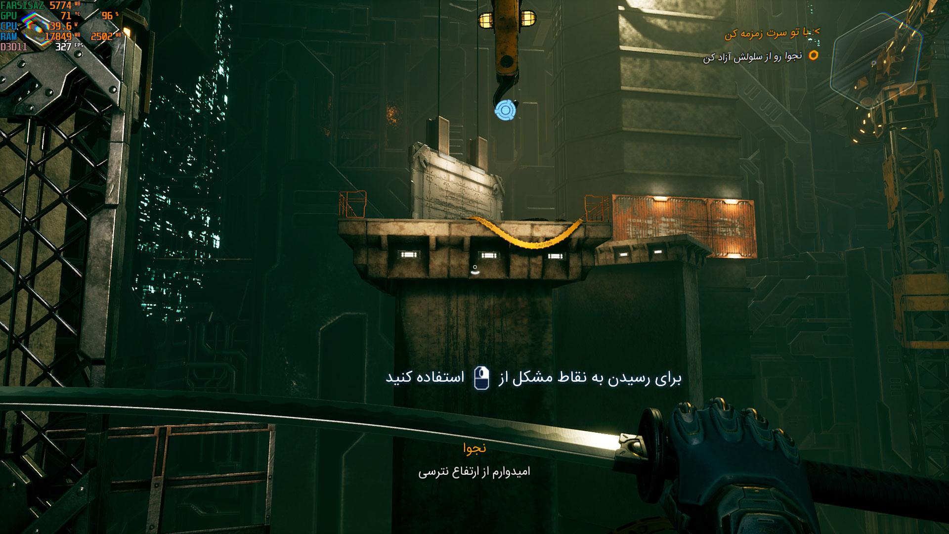 فارسی ساز بازی Ghostrunner برای Nintendo Switch