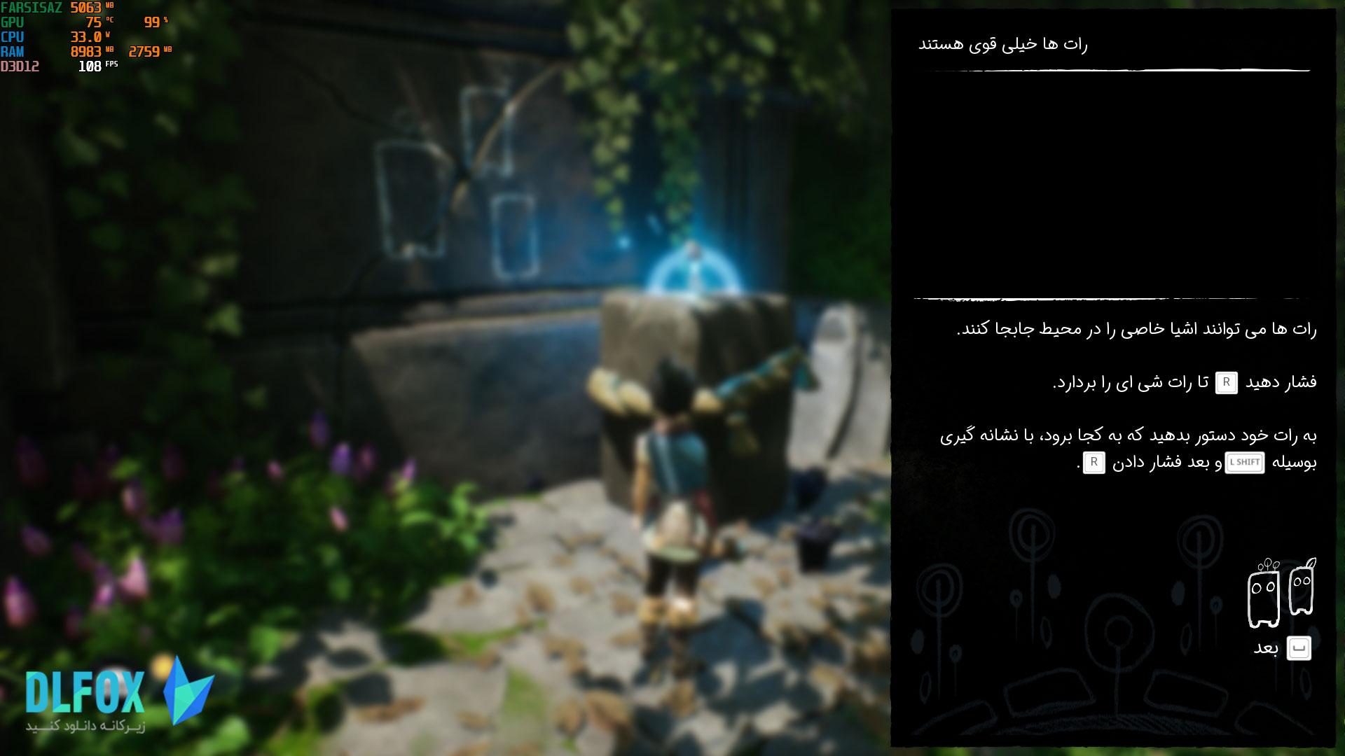 فارسی ساز بازی Kena Bridge of Spirits برای PC
