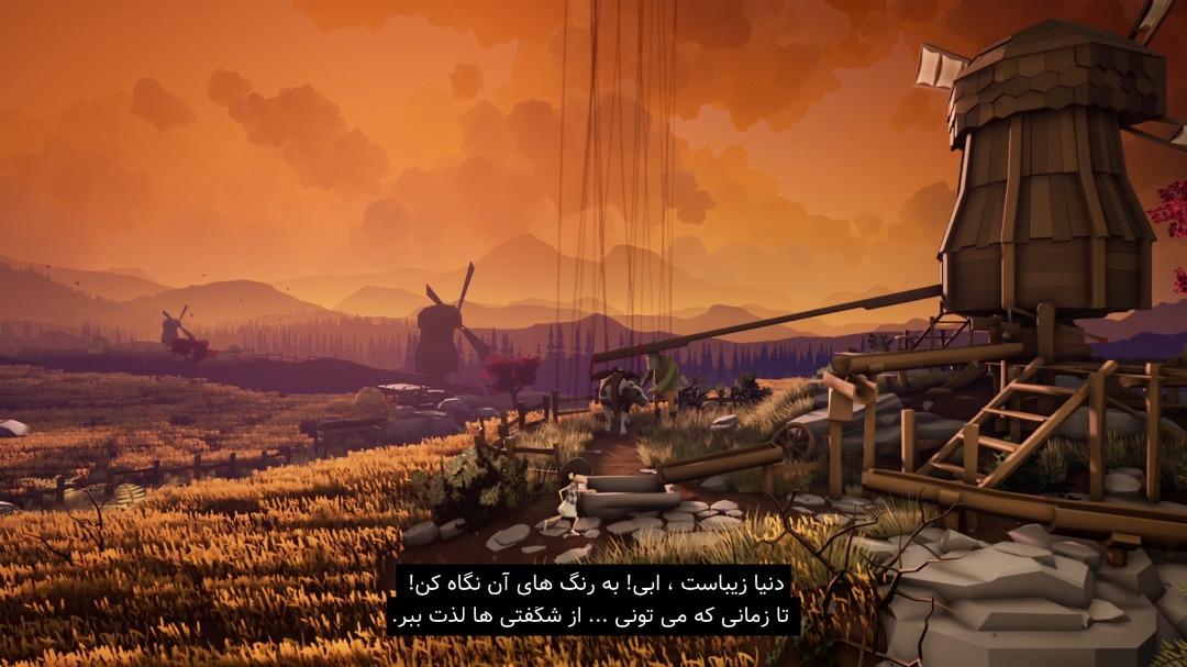 فارسی ساز بازی A Jugglers Tale برای PC